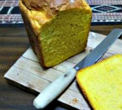 Pumpkin herb bread